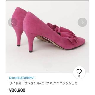 【訳あり】Daniella & GEMMA / ダニエラ ジェマ フリルパンプス(ハイヒール/パンプス)