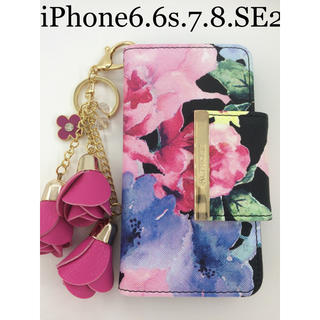 新品❤️iPhone6.6s.7.8.SE2 大人可愛い花柄手帳型ケース薔薇付(iPhoneケース)