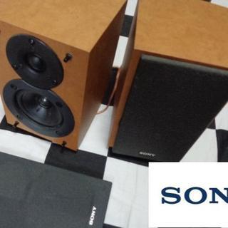 ソニー(SONY)の激安処分【SONYソニー】コンパクトスピーカーSS-CEX1中古(スピーカー)