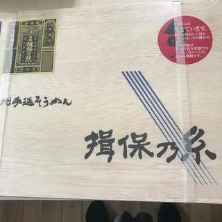 揖保の糸播州手延べそうめん(麺類)