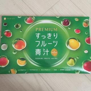 FABIUS - プレミアムすっきりフルーツ青汁