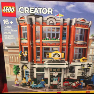 Lego - レゴ クリエイター 街角のガレージ 10264