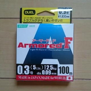 デュエル アーマードF 0.3号 100M(釣り糸/ライン)