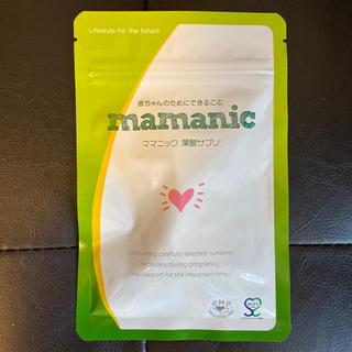 ママニック 葉酸 サプリ