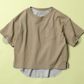 フリークスストア(FREAK'S STORE)のFREAK'S STORE レイヤードシャツ(Tシャツ/カットソー)