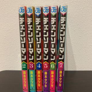 チェンソーマン 2~7巻 初版 帯付き