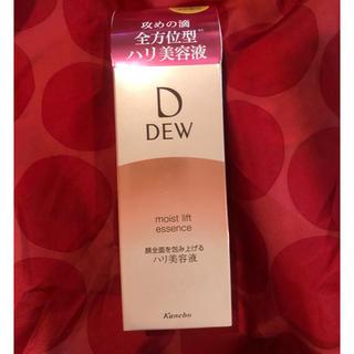 デュウ(DEW)のDEW ハリ美容液(美容液)