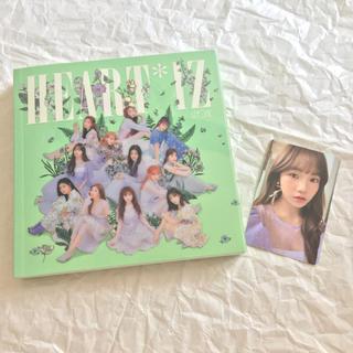 エーケービーフォーティーエイト(AKB48)のiz*one HEART*IZ アルバム(K-POP/アジア)