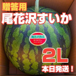 贈答用 尾花沢 すいか 祭ばやし777(フルーツ)