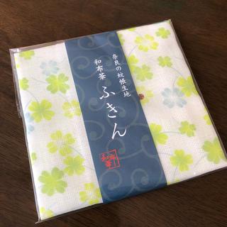 奈良の蚊帳生地 和布華ふきん(収納/キッチン雑貨)
