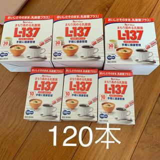 ハウスショクヒン(ハウス食品)のハウス乳酸菌L-137 120本(その他)