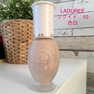 ラデュレ(LADUREE)のラデュレ リクイド ファンデーション 10 色白 ツヤ肌(ファンデーション)