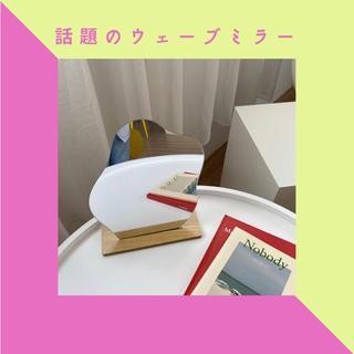 インテリア 鏡 ミラー 卓上 木製 リビング オシャレ 韓国 北欧 オブジェ(卓上ミラー)