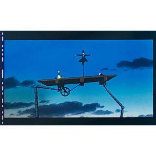 ジブリ(ジブリ)のハウルの動く城 フィルムブックマーカー(キャラクターグッズ)