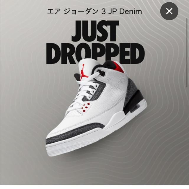 NIKE(ナイキ)のair jordan 3 denim メンズの靴/シューズ(スニーカー)の商品写真