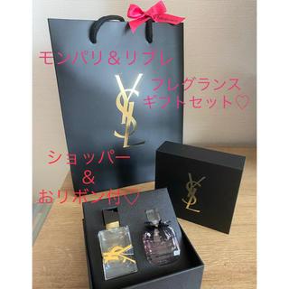 Yves Saint Laurent Beaute - イヴサンローラン 大人気 モンパリ&リブレ フレグランスセット ミニ香水 紙袋付