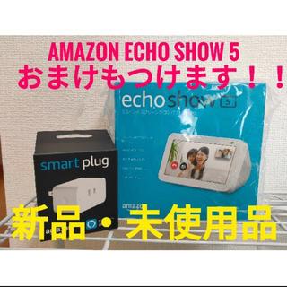 エコー(ECHO)の新品 未開封 Amazon echo show 5(スピーカー)