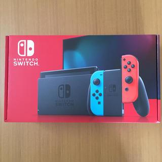 Nintendo Switch - 新品未開封 任天堂スイッチ ネオンカラー スイッチ本体