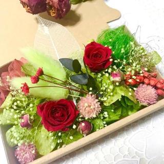 プリンセスred rose*ハーバリウム花材ドライフラワー 花材詰め合わせ(プリザーブドフラワー)