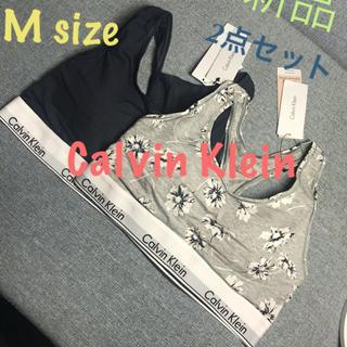カルバンクライン(Calvin Klein)の最終値下げ✨新品 CALVIN KLEIN M2点セット❣️ 11,660円相当(ブラ)