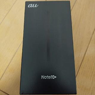 Galaxy - Galaxy Note 10+(Plus) au scv45 オーラブラック