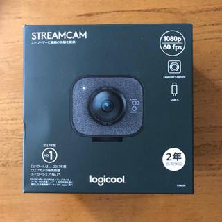 Logicool WEBカメラ StreamCam