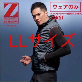 LLサイズ BC 送料込み即購入OK!Z-DRAGON 空調服 ベスト