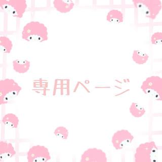 取引アカさん専用 ((宮崎選手クッション))(応援グッズ)