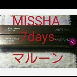 ミシャ(MISSHA)のマル2 ミシャ MISSHA 7days ティント ティンテッド アイブロウ(アイブロウペンシル)