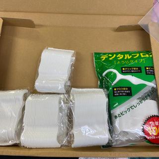 糸ようじ 300本(歯ブラシ/デンタルフロス)