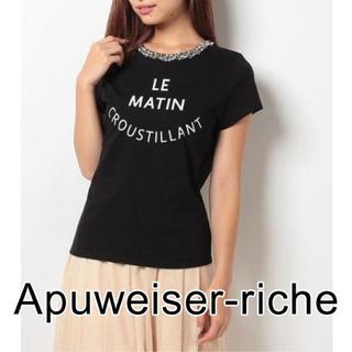 アプワイザーリッシェ(Apuweiser-riche)のアプワイザーリッシェ  キラキラビジュー付き Tシャツ 美品(Tシャツ(半袖/袖なし))
