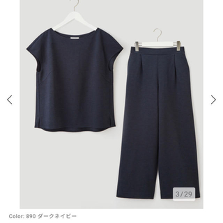 PLST - 【新品】プラステ☆カノコパンツセットアップ M