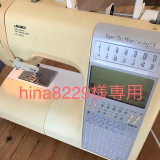 ジューキ JUKI コンピュータミシン 9900