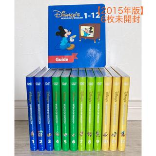 Disney - 【2015年版】ストレートプレイ DVD ディズニー英語システム DWE