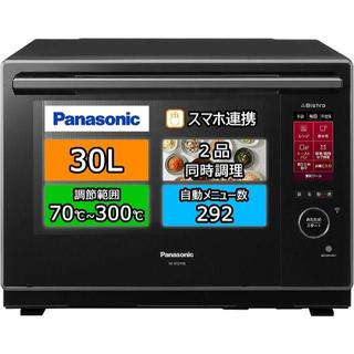 Panasonic - パナソニック ビストロ オーブンレンジ 30L 2段調理 NE-BS2700-K