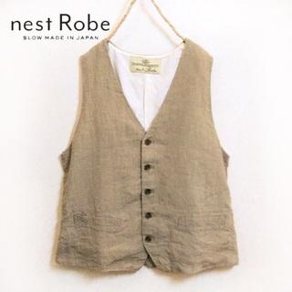 nest Robe - 美品 nest Robe✨ネストローブ 麻 リネン100% 5ボタン ベスト