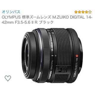 OLYMPUS - 【OLYMPUS / オリンパス 】14-42mm F3.5-5.6 II R
