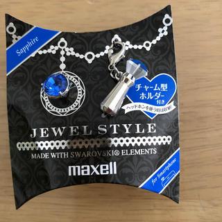 マクセル(maxell)のmaxell ヘッドホンジャックアクセサリー(ストラップ/イヤホンジャック)