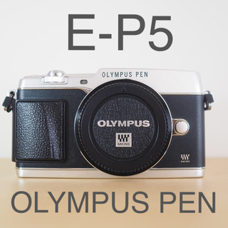 オリンパス(OLYMPUS)の【OLYMPUS】 PEN  E-P5  シャッター回数 2900回程度(ミラーレス一眼)
