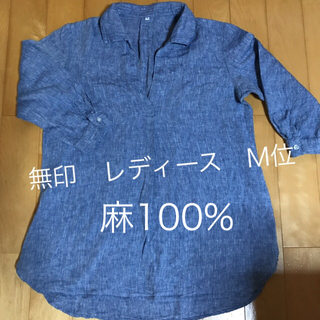 MUJI (無印良品) - 無印 M位 麻100%