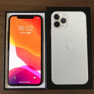 Apple - 【004】IPHONE 11 PRO SIMフリー 新品同様