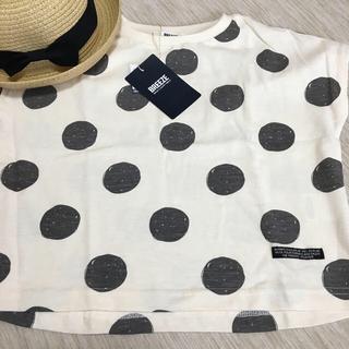 BREEZE - BREEZE*タグ付き❣️キッズドットTシャツ 120 韓国子供服