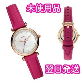 フォッシル(FOSSIL)のFOSSIL レディース 腕時計(腕時計)