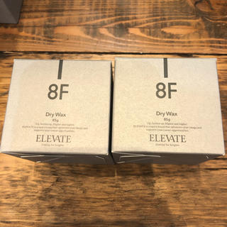 エレベート8F(ヘアワックス/ヘアクリーム)