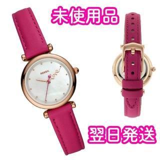 フォッシル(FOSSIL)のFOSSIL レディース腕時計(腕時計)