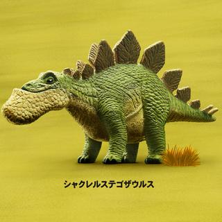タカラトミーアーツ(T-ARTS)のシャクレルダイナソー ステゴサウルス(その他)