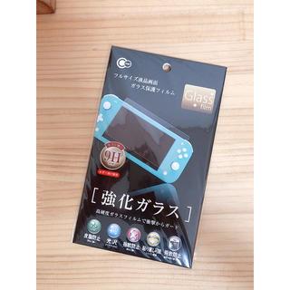 ☆新品☆ Switch lite スイッチライト 保護フィルム 強化ガラス (その他)