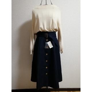 テチチ(Techichi)のワンピース ドレス トレンチドッキングワンピース ニット(ロングワンピース/マキシワンピース)
