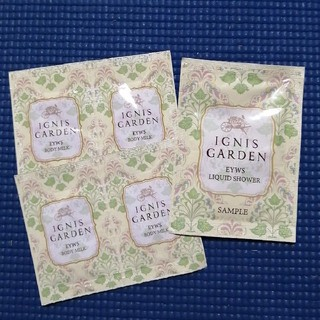 イグニス(IGNIS)のイグニス ガーデンエイワス ボディミルク & リキッドシャワー サンプル(ボディローション/ミルク)