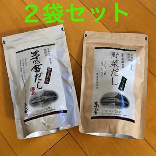 ☆茅乃舎だし明日野菜だし☆(調味料)